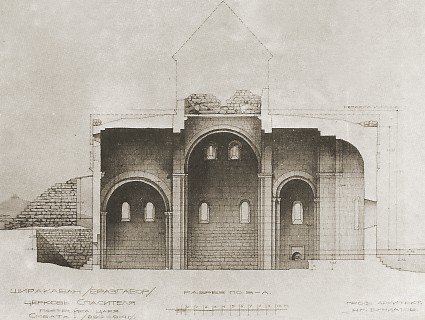 Church Architectural Drawings And Drawings Illustrating